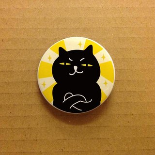 Bad kitty Small Button Collection - I'm the Best!