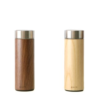 Two went together - Zhuo drink thermos. Walnut & Ash