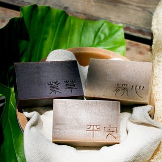 [Monga soap gift box] safe soap + purple grass soap + meditation soap - gifts / gifts / gifts / hand soap gift box / year gift box