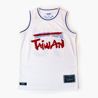 [SH In Taiwan]Team Taiwan Series_ Taiwan Team Non-Chinese Team Moisture Sweat Sport Function Basketball Clothing _White