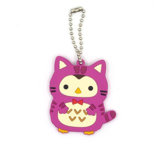 Owlly PVC Keychain (Alice in Wonderland) - E050SQS