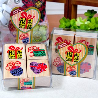 Along with the four groups - gift box