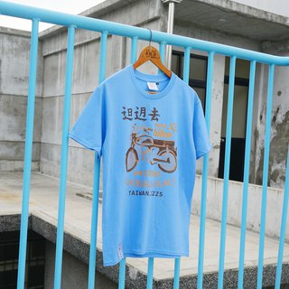 <Self-made sale> retro T-SHIRT-European pocket wheat (Carolina blue)