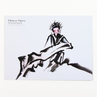 Ink opera postcard} {Dan row