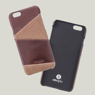 KAHLÚA -i6 / i6S PLUS leather back cover of the phone - brown