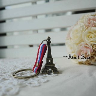 ~ M + Bear ~ ZAKKA Eiffel Tower key ring keychain red, white and blue Eiffel Tower Eiffel Tower