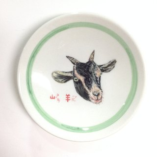Goat - Animal picture cards painted saucer
