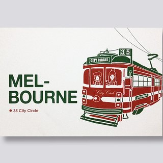 little ship Travel Illustration Postcard Melbourne Series │35 City Circle Tram