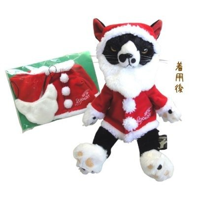 [Christmas Edition] SCRATCH, Japan scratching cat nap dolls (28CM) _Black & amp; White (SC1401102-1)