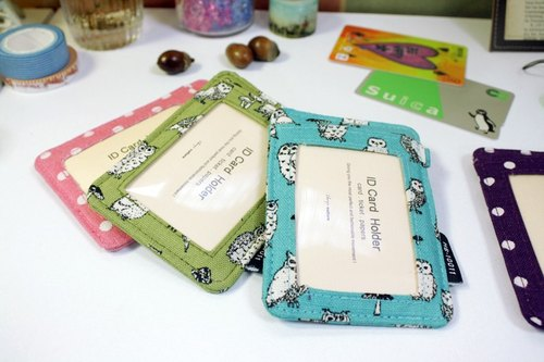 [Fabric] Universal Love Fabric Series purse / identification card set