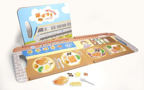 Railway lunch tile game (1 store) Smile trains