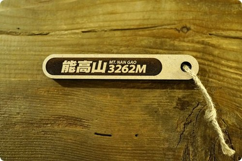 "[EyeDesign see design] 100 PEAKS of TAIWAN Taiwan 100 Yueji take stick ""can alpine"" 061"