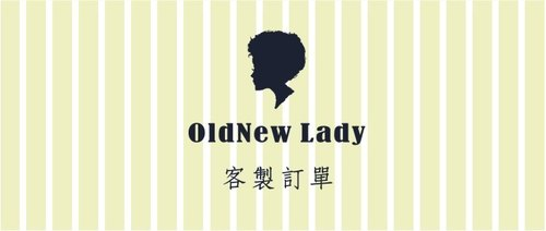 OldNew Lady-925純銀系列「手工鍛敲戒指」訂製款 only for xkp91319
