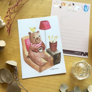 * Zoe's forest * sitting on a sofa drinking coffee Bear (cs39)