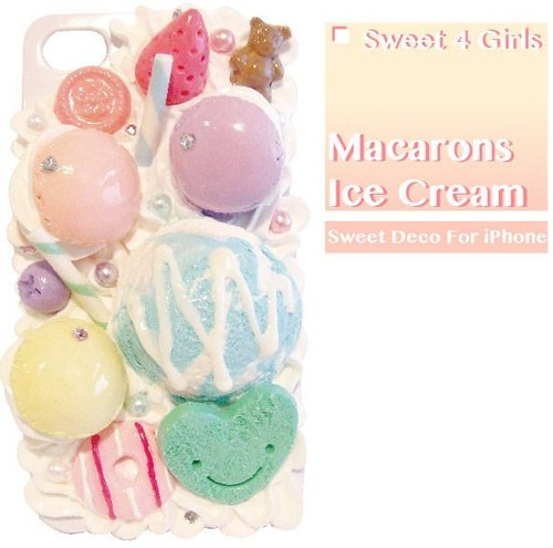 - A special section of the manual sweet4girls colorful cream shell pink sweetheart special iphone 5 4S 4 back cover protective shell protective sleeve custom SAMSUNG
