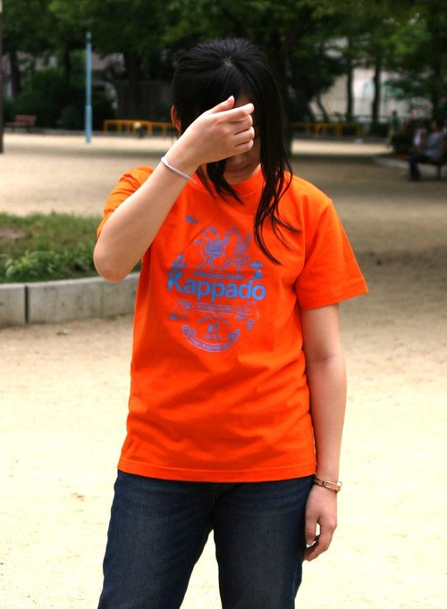 Original T-shirt (orange)
