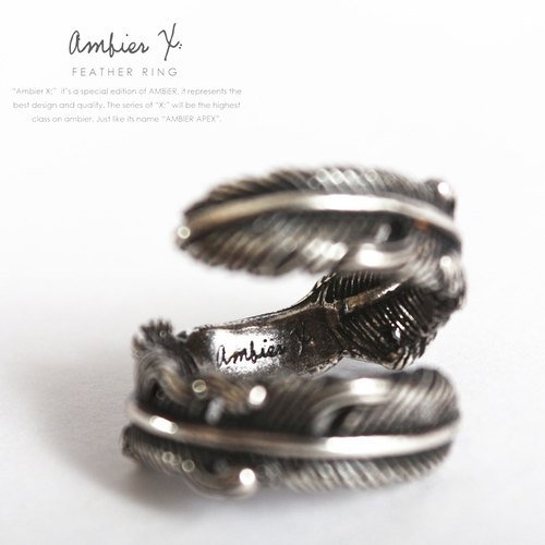 """AMBiER - X:"" brand feather ring / ring around Jieke tone (ancient silver)"