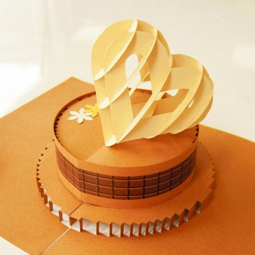 Three-dimensional paper sculptures Valentine card - Heart brown paper sculpture of Cake-