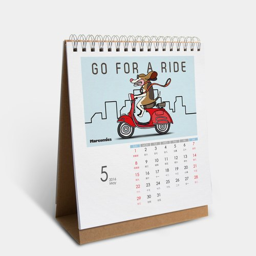 "India idiot ""Simple words. Simple painting"" 2016 desk calendar by Marcomics"