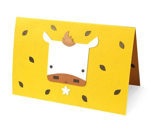 Craft Cards: cute pony (Universal cards, birthday cards, thank you cards)