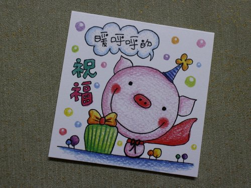 Small card _ birthday card / Universal Card (pig gift)