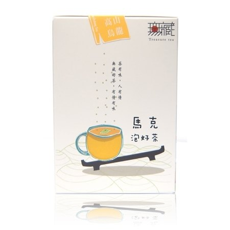 【Wu-Tsang】- High mountain Oolong Tea-6g nitrogen-filed tea pack