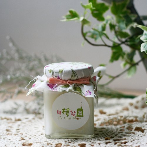 4th floor apartment. Early summer limited edition. Soy wax candles [oil] a walk in the garden complex aromatic oils. Valentine's Day present. Weddings small things. birthday gift. Bouquet ceremony. Sisters ceremony. Bridesmaid gift