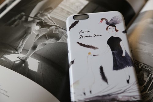 Black Swan - Phone Case Custom Name section