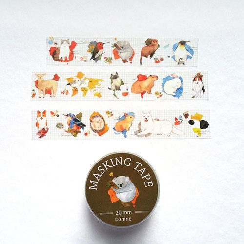Meng Department of Small Animal Atlas paper tape PDA necessary {}