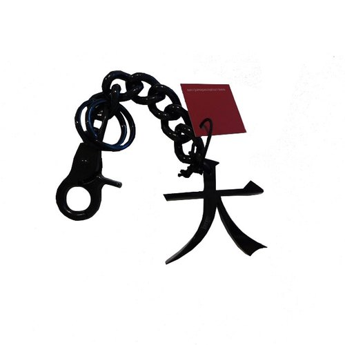 CREATIVE ON BOARD Chinese characters exclusive design keychain