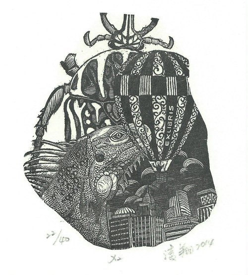 Prints bookplate - Jacket - Zhang Lingxiang
