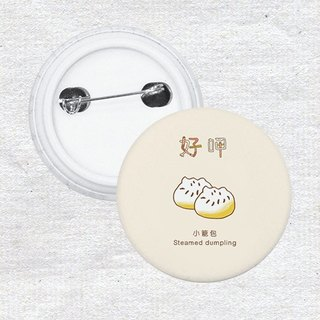 Dumplings pin badge AQ1-CCTW5