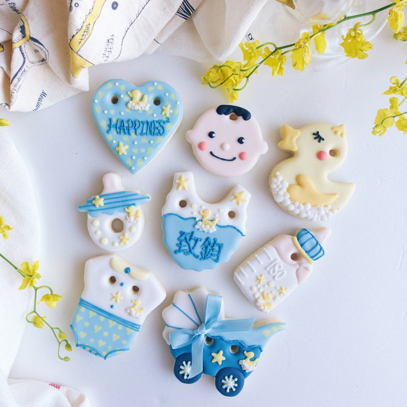 Sugar Frost Cookies • Tyler Baby Boy Handmade Creative Design Gift Box 8 Pieces