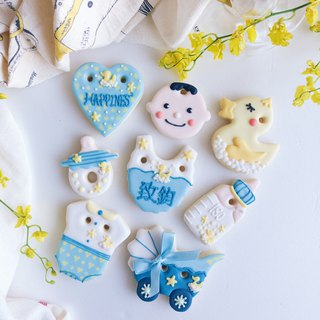 Salivate sugar cookies • Tyler male baby hand-painted creative design gift box 8 set**please consult the order before the time**