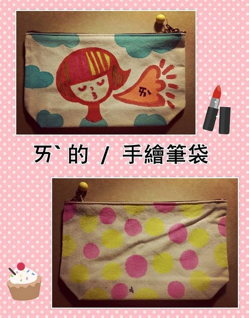 Love / painted bottom / makeup bag / pencil case
