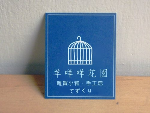 Customized Macarons mini-card shop Elevators - Mini Cards - Straight elevator cage design models -