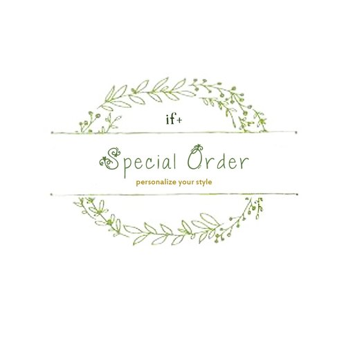 Sol H. 's Special Order