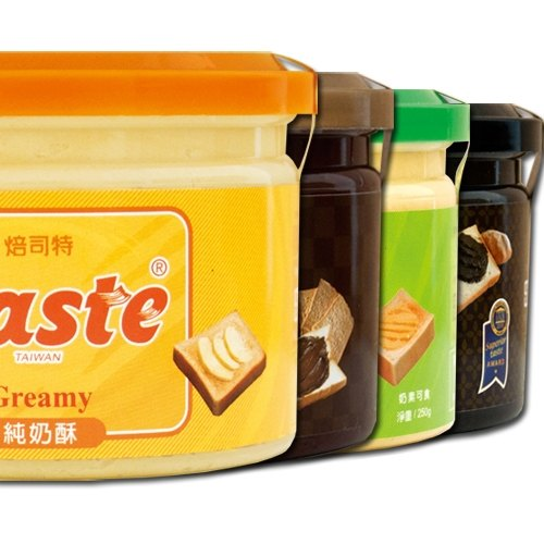 Paste baking Sterling wipe sauce (hot buy group, six flavors) (including transport group)
