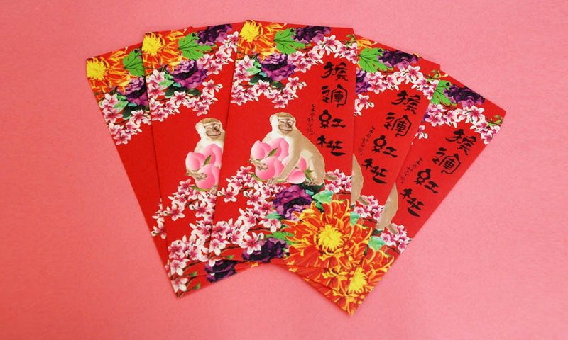 Hannaford [blessing] beast red envelopes / monkey Yun Hearts (ii) five per pack into