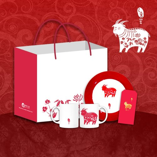 [Year Limited] Sanyangkaitai Gift Set