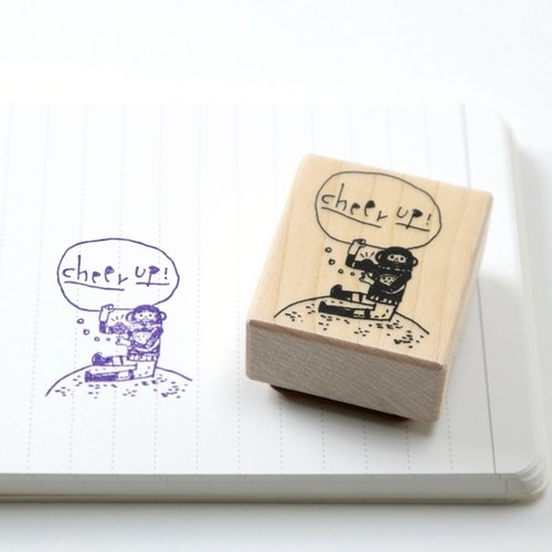 CHEER UP! Maple stamp