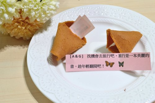 C.Angel [Pink Sweetheart Lucky Cake 100 into] Wedding small objects customization you want to say the words of the wedding super-ram