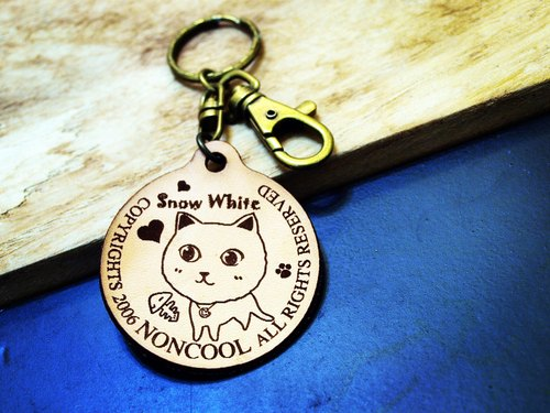 """NONCOOL‧ Cool farming"" MIX little white cat. Leather simple - keyring (Line Series)"