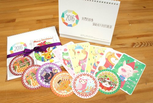 Christmas Fukubukuro group (2016 desk calendar + Christmas postcard group + coasters group)