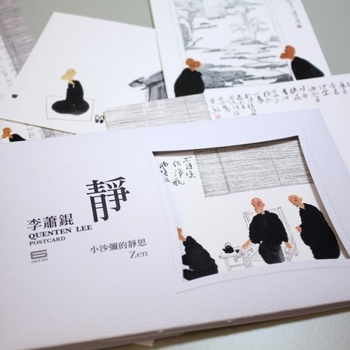 TAISO Zen painting master Li Xiao Kun - a small group of monks meditate series Postcards