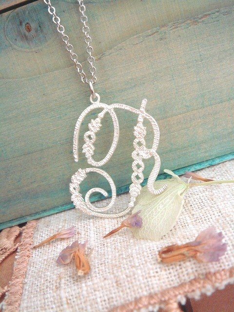 Garohands Korea lace curlicue cursive hand in a long chain letters R * Silver A306 fog gift