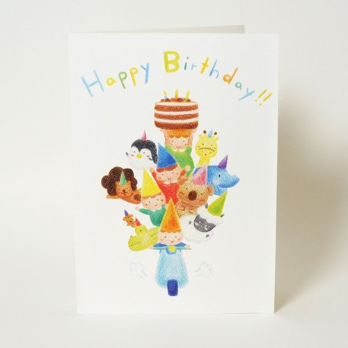 Birthday Big Card