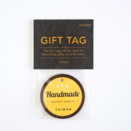 GOTOME | gift Elevators hand as a gift | packaging tag | custom printing