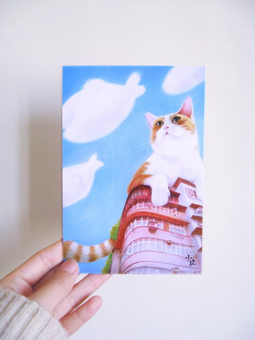 Cute cat landscape card postcard