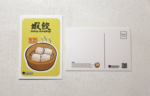 Hong Kong Food literacy postcard set 2